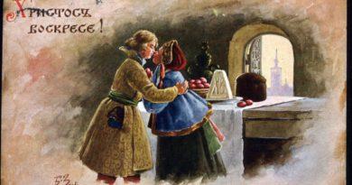 христоваться старая открытка царская россия