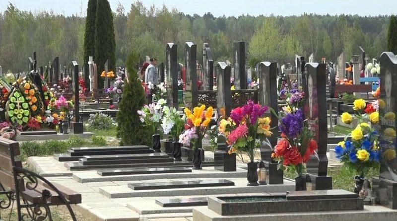 пасхана кладбище