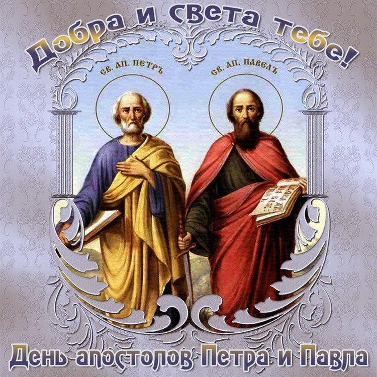 считать, что поздравление о любви по апостолу павлу цифрами для