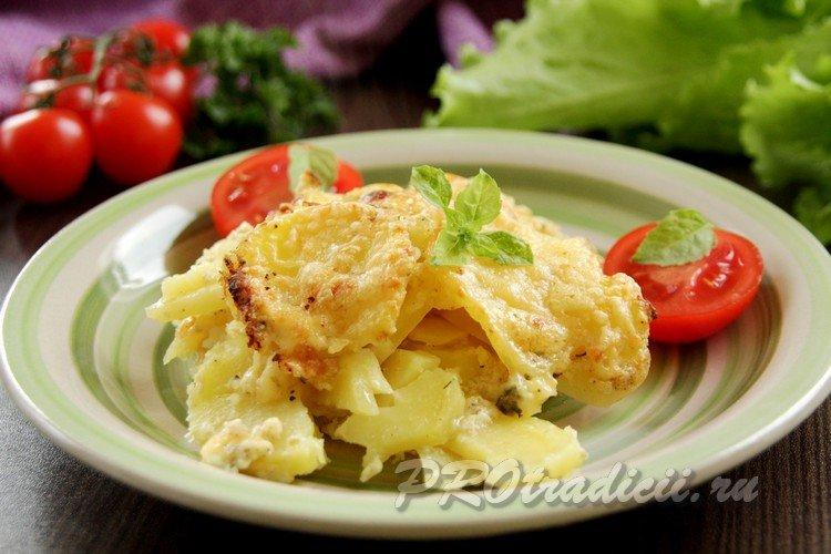Картошка Дофине в духовке по классическому рецепту