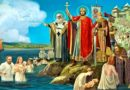 крещение руси владимир крым